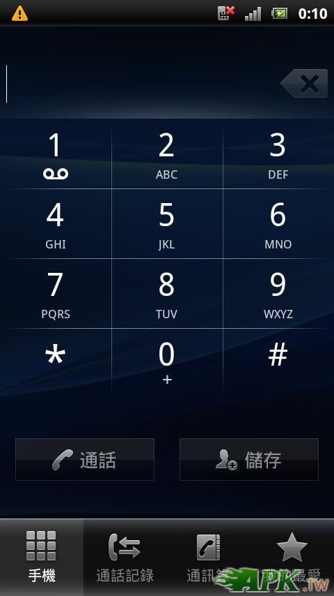 screenshot_2012-06-30_0010.JPG