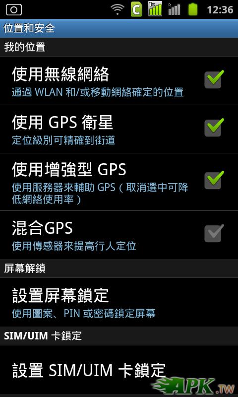 screen_20120708_1236_3.png