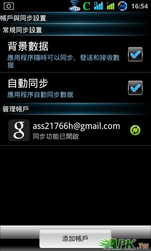 screen_20120708_1654.png