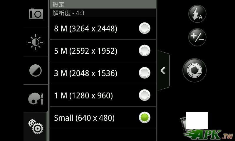 2012-07-11_02-22-11.jpg