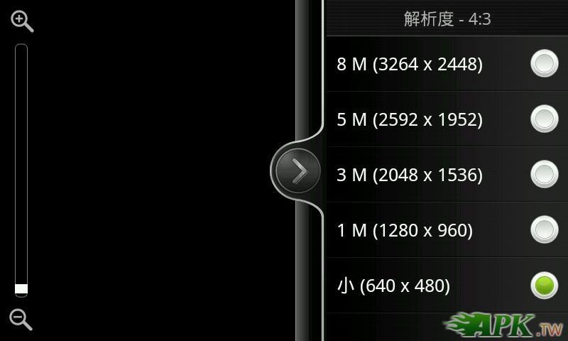 2012-07-11_02-21-19.jpg