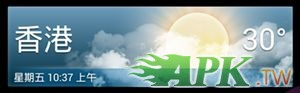 WeatherWidget.jpg