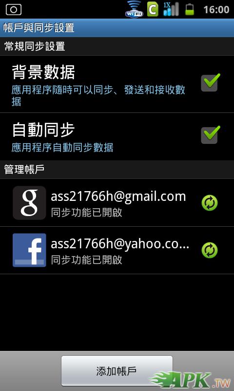 screen_20120714_1600.png