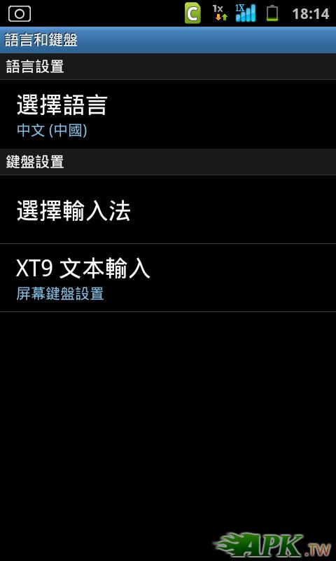 screen_20120714_1814_1.png
