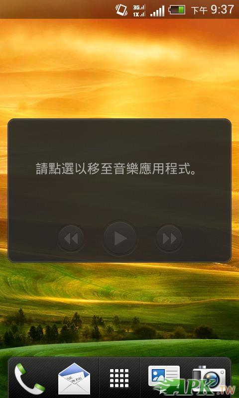 2012-07-14_21-37-48.JPG