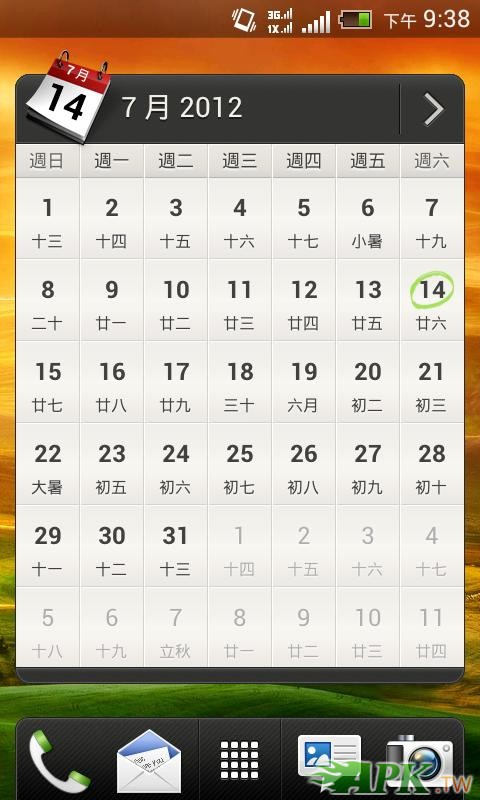 2012-07-14_21-38-09.JPG
