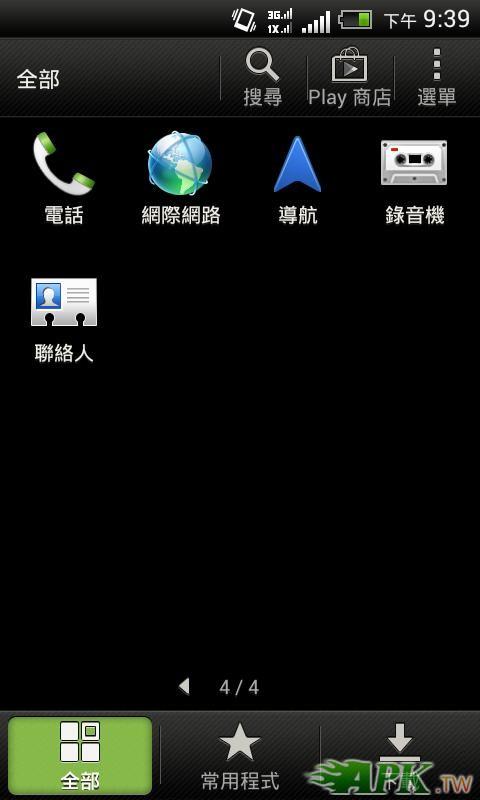 2012-07-14_21-39-02.JPG