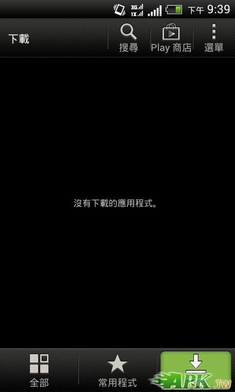 2012-07-14_21-39-13.JPG