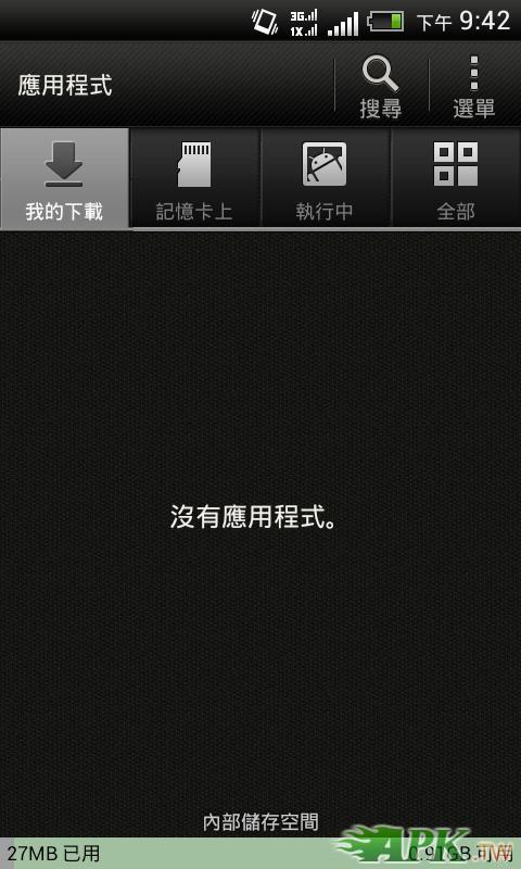 2012-07-14_21-42-19.JPG