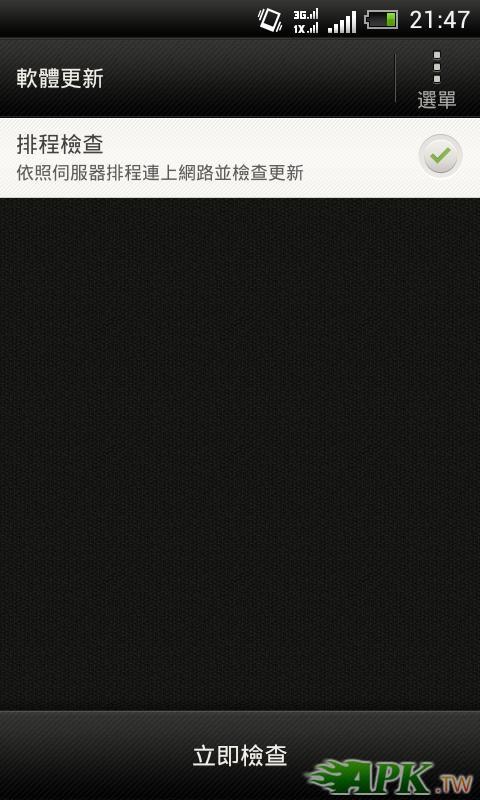 2012-07-14_21-47-21.JPG