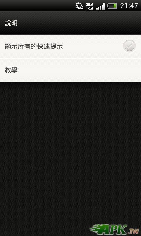 2012-07-14_21-47-33.JPG