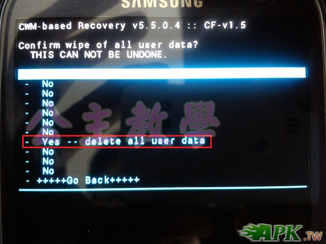 wipe data-factory reset yes拷貝.jpg