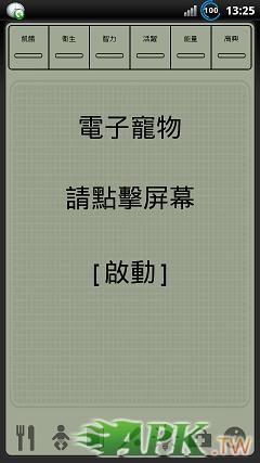 20120729-1.JPG