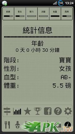 20120729-5.JPG