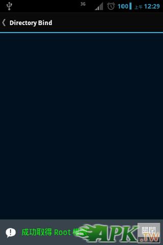 DirectoryBind_0b.png