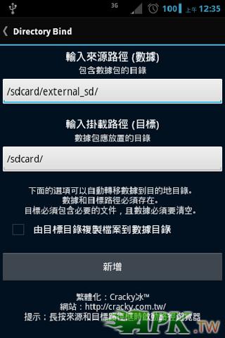 DirectoryBind_4b.png