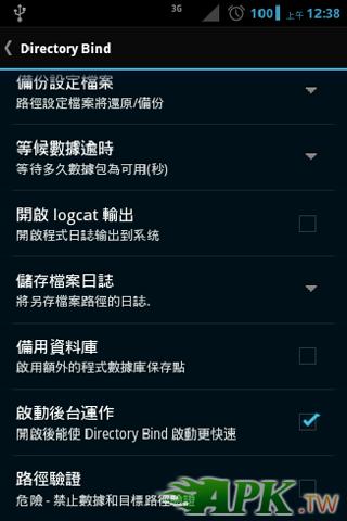 DirectoryBind_6b.png