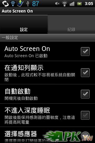 screenshot_2012-08-21_0305.png