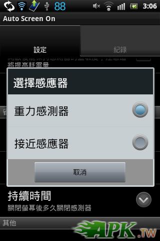 screenshot_2012-08-21_0306.png