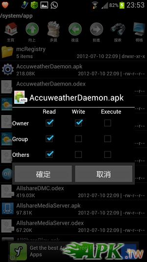 Screenshot_2012-08-22-23-53-54.png