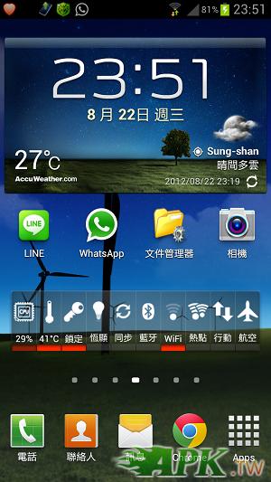 Screenshot_2012-08-22-23-51-09.png