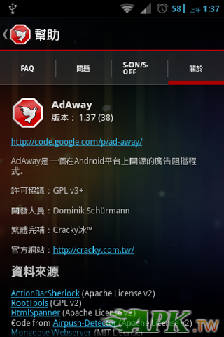 AdAway_8b.png
