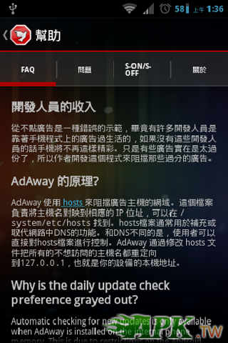 AdAway_7b.png
