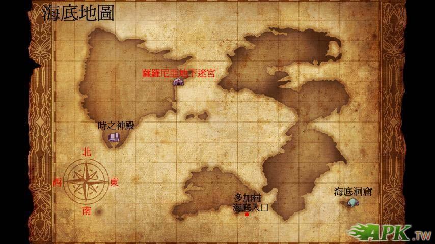 海底地圖-最终幻想3.JPG