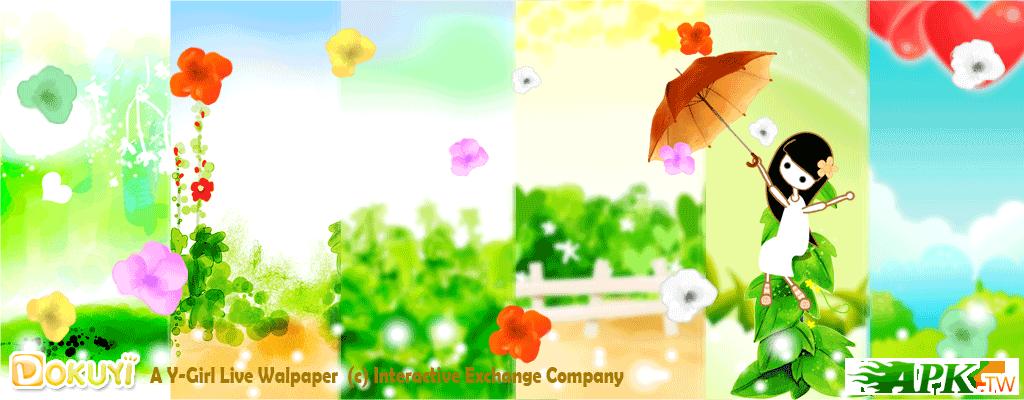 綠色氣息banner.png