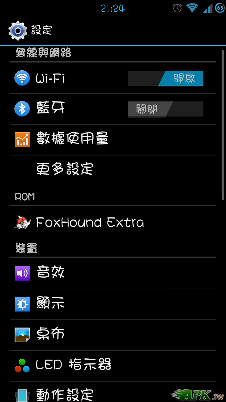 Screenshot_2012-08-31-21-24-27.png