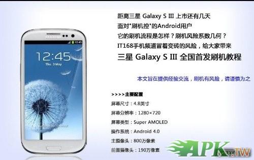 JC_zhanghao_0807_1.jpg