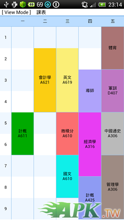 2012-09-06_23-14-40.png