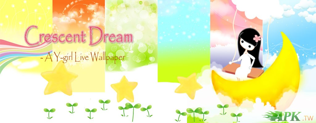 CrescentDream_1024x400.jpg