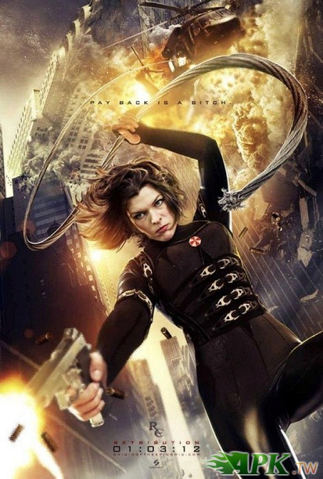 resident_evil_retribution_poster.jpg
