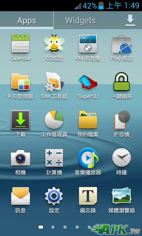 Screenshot_2012-09-19-01-49-26.png
