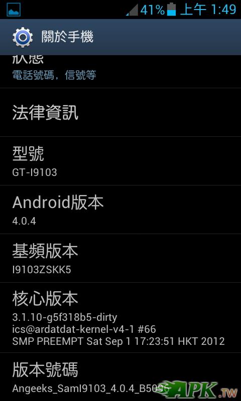 Screenshot_2012-09-19-01-49-45.png