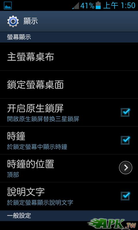 Screenshot_2012-09-19-01-50-15.png
