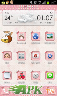 Screenshot_2012-09-17-01-07-16.png