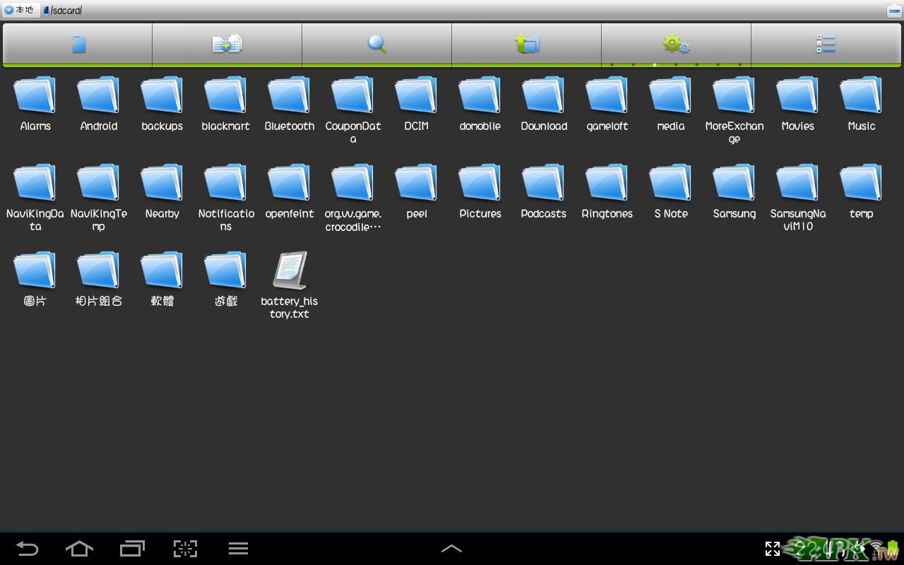 Screenshot_2012-09-24-22-43-10.png