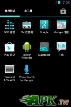 Screenshot_2012-09-27-19-03-38.png