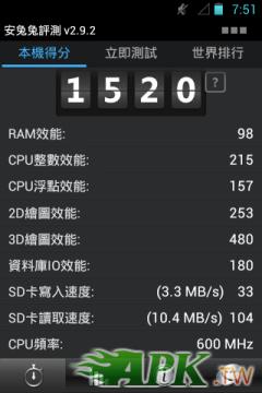 Screenshot_2012-09-27-19-51-36.png