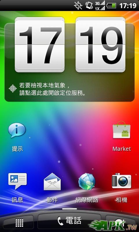 2012-10-01_17-19-49.JPG