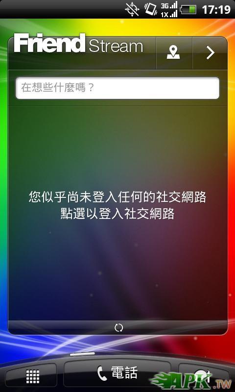 2012-10-01_17-19-59.JPG
