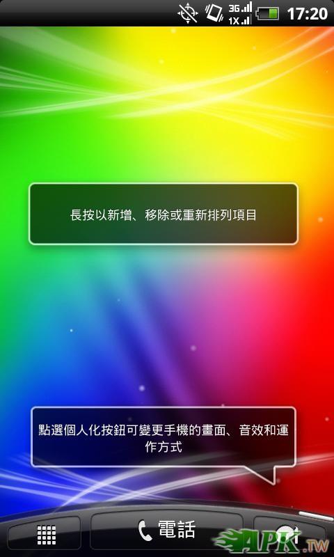 2012-10-01_17-20-20.JPG