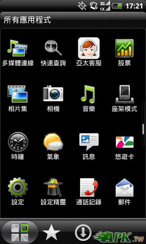 2012-10-01_17-21-23.png