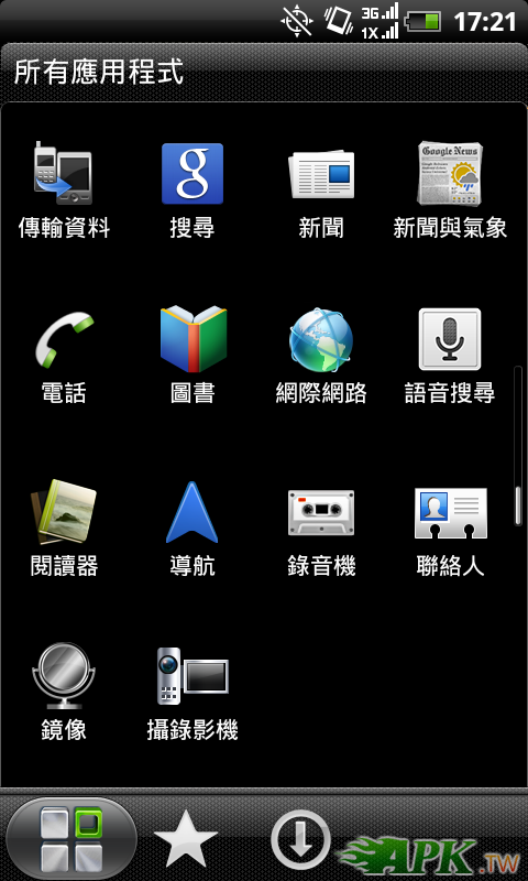 2012-10-01_17-21-29.png