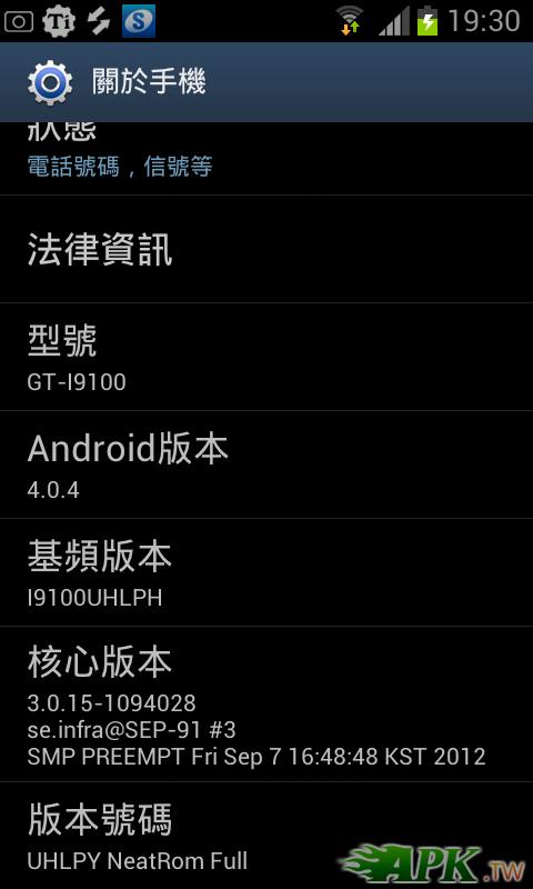 screen_20121002_1930.png