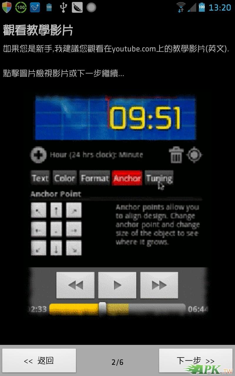 豌豆荚截图20121005132022.jpg