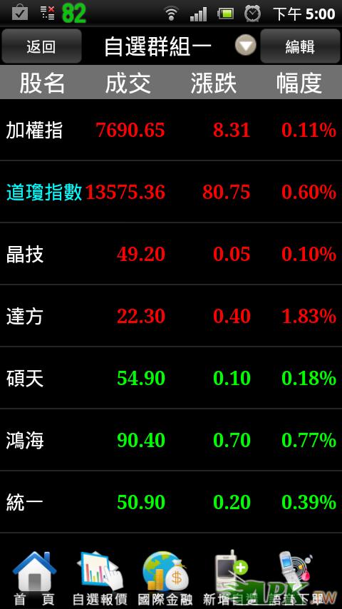 screenshot_2012-10-05_1700_2.png