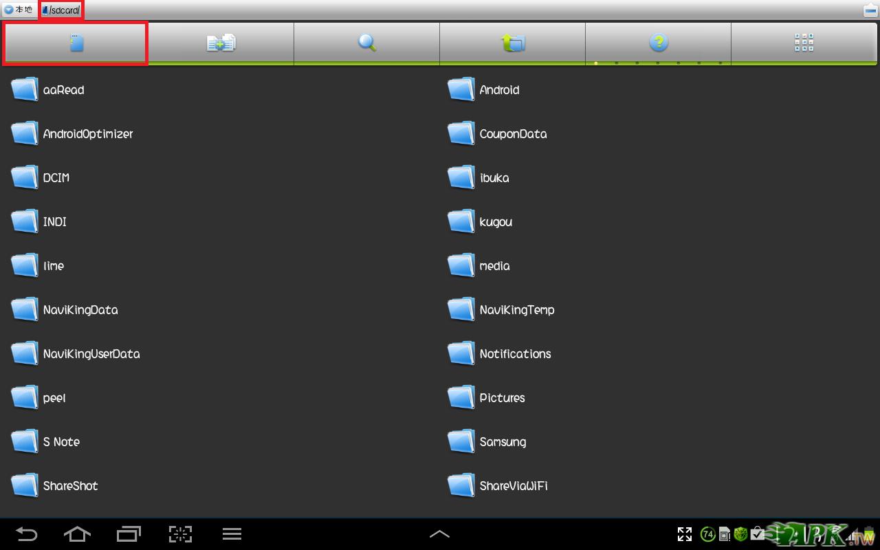 Screenshot_2012-10-05-17-13-53.png